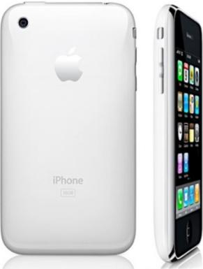 reparar-iphone-3gs-sevilla