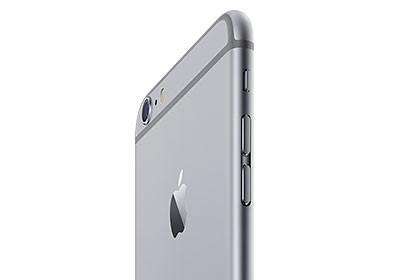 reparacion-iphone-6-plus