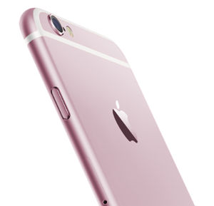 reparacion-iphone-6s.png
