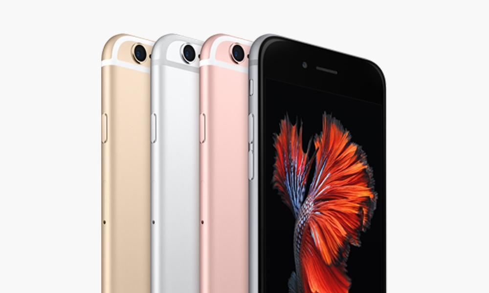 - En 60 minutos (con cita previa)te reparamos la mayoría de averías de tu iPhone 6s Plus en nuestra tienda de Sevilla