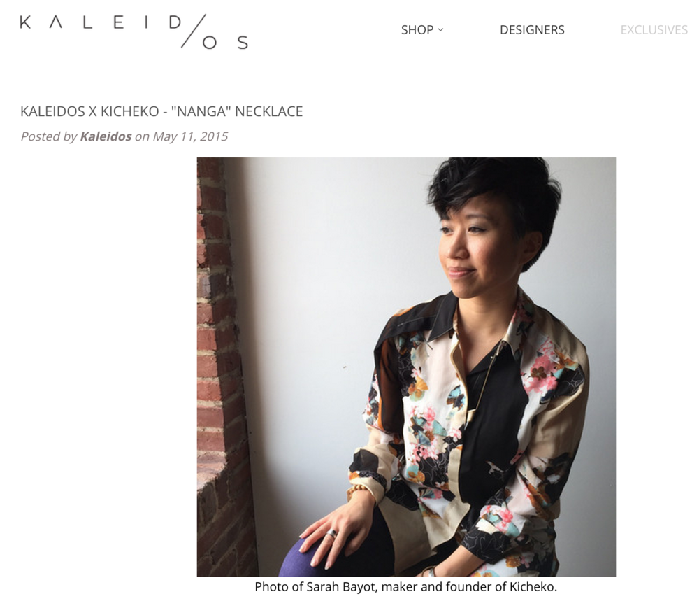 5.11 Interview with Amanda Vega, shop owner and curator of Kaleidos, an independent boutique of modern designers and curated vintage