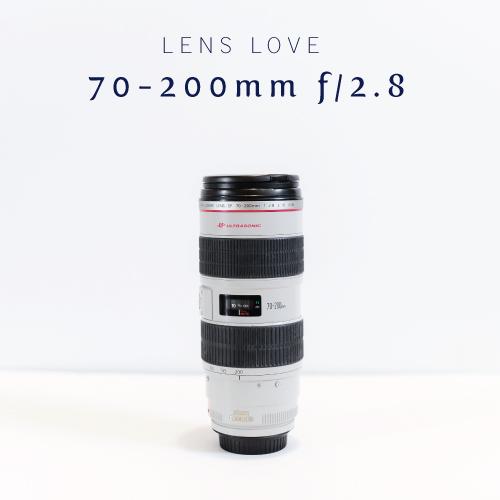 Lens Love | 70-200mm f/2.8 | Cinnamon Wolfe Photography | NJ & NYC