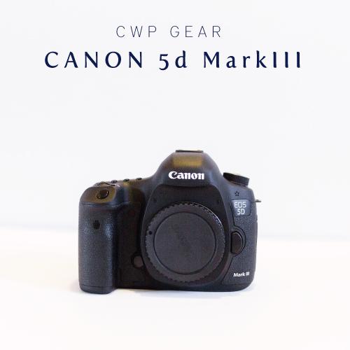 CWP Gear | Canon 5d MarkIII | Cinnamon Wolfe Photography | NJ Wedding Photographer