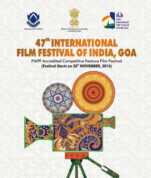 IFFI_Catalogue_2016_small.jpg