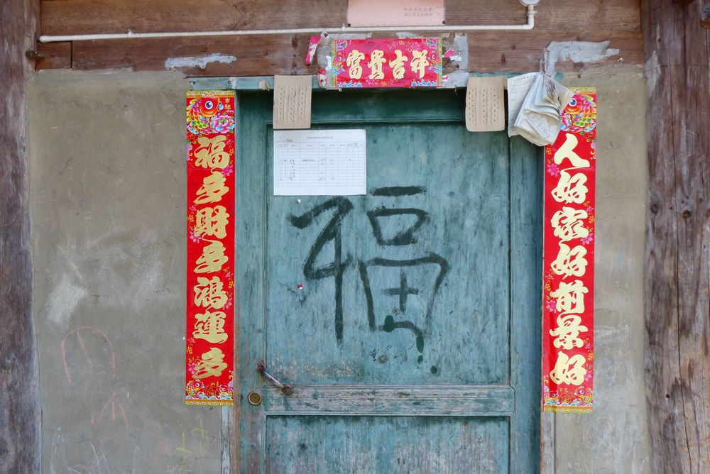 A door in Bapa village, decorated for the just-passed Chinese New Year celebrations.