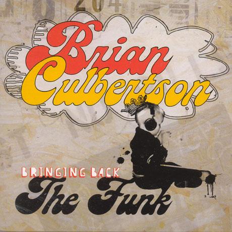 Bringing Back The Funk cover.jpg