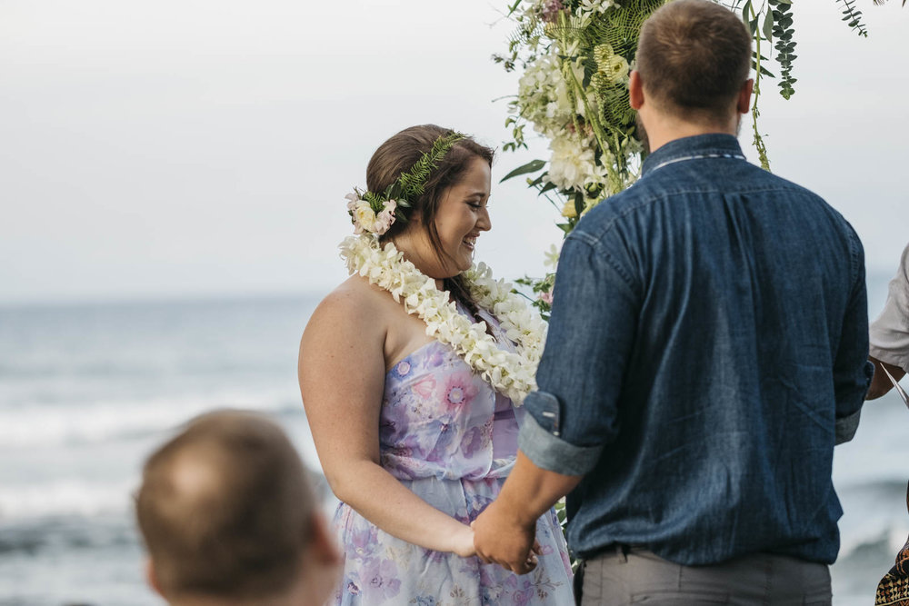 Intimate wedding ceremony in Hawaii with close friends and family.
