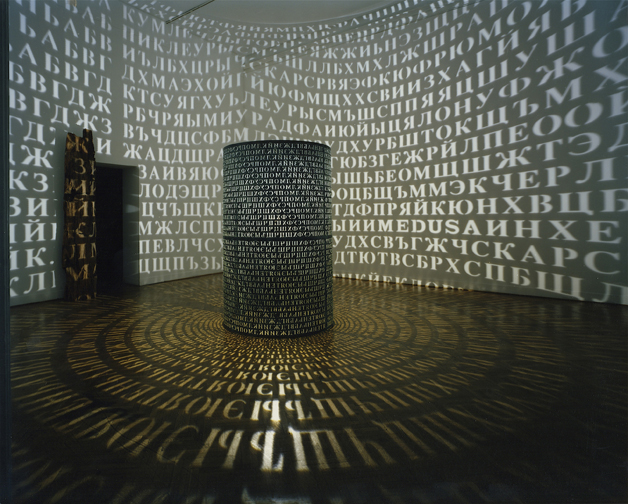 """The large format projections I did in the mid 1990's offered some relief from the psychological burden of the secrecy work, i.e.   Kryptos  ,   Covert Obsolescence   and the   Archeotranscriptions  .""   Rhizome 