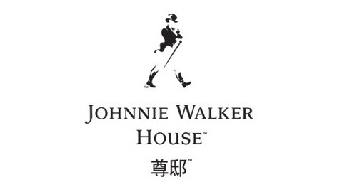513a5280bb734-johnnie-walker-announces-the-opening-of-johnnie-walker-house-beijing-1.jpg