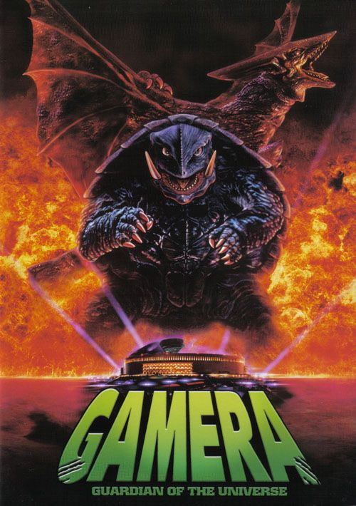 gamera-guardian-of-the-universe-japanese-program-95-original-toho-godzilla.jpg