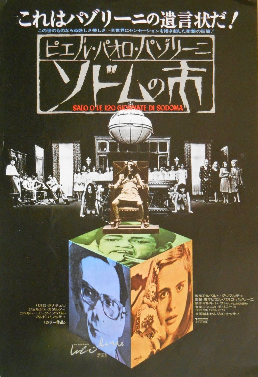 SALO, OR THE 120 DAYS OF SODOM - Japanese Poster 2.jpg