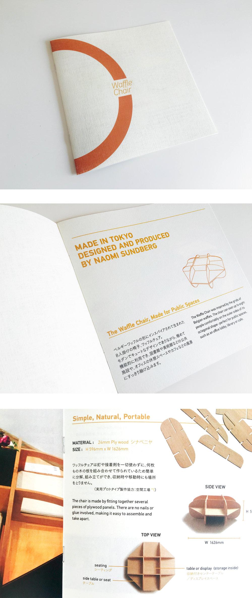 designPortfolio_wafflebook.jpg