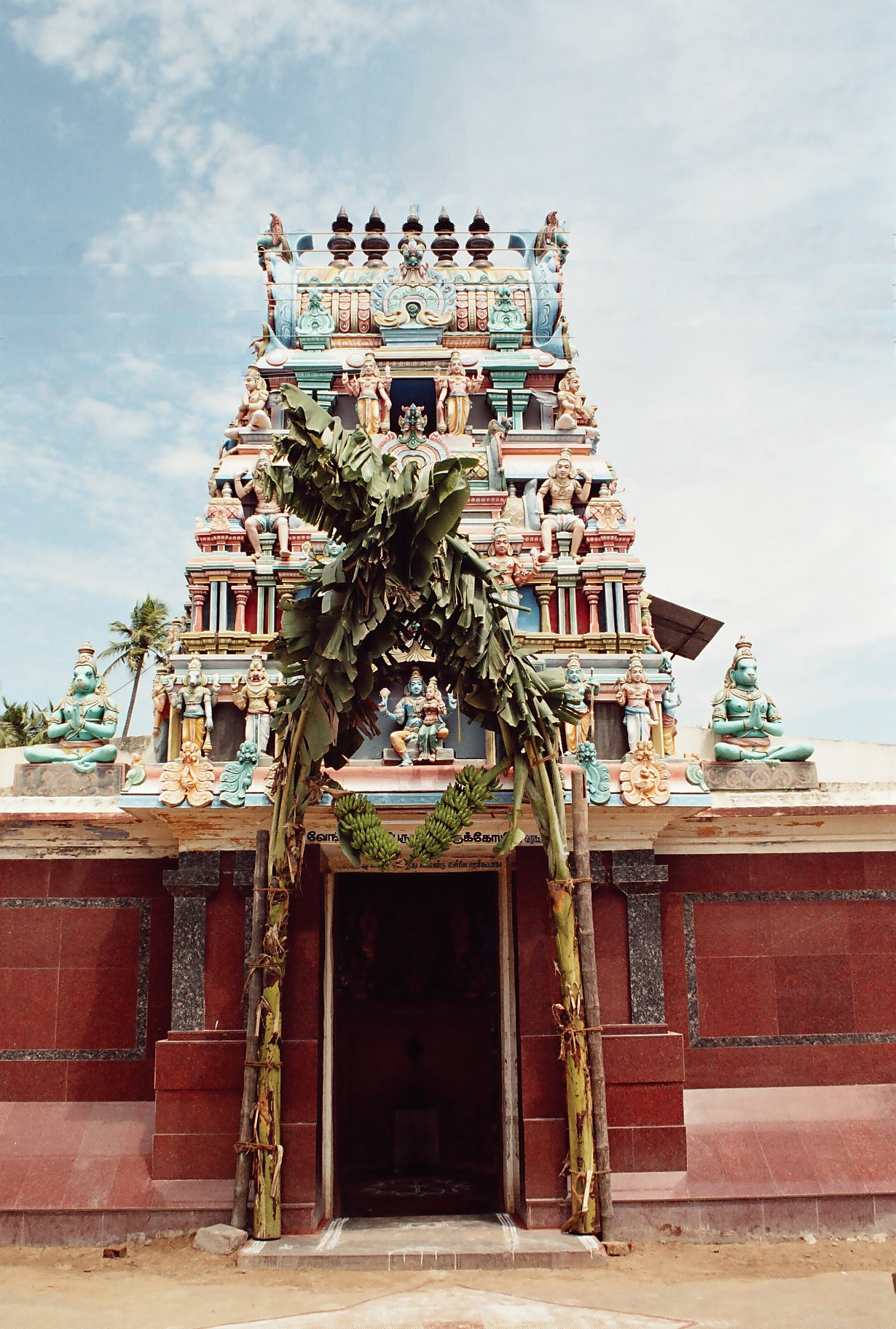 gopuram-2004.JPG
