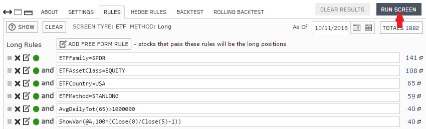 Screen rules