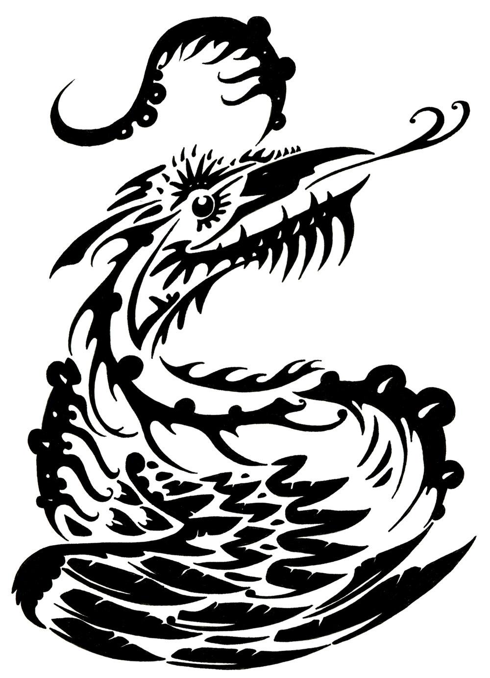 Phoenix Dragon.jpg