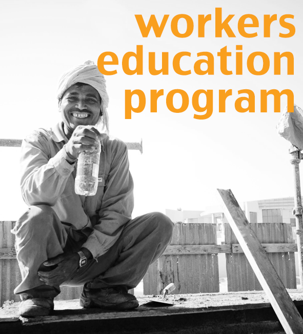 Workers Education Program