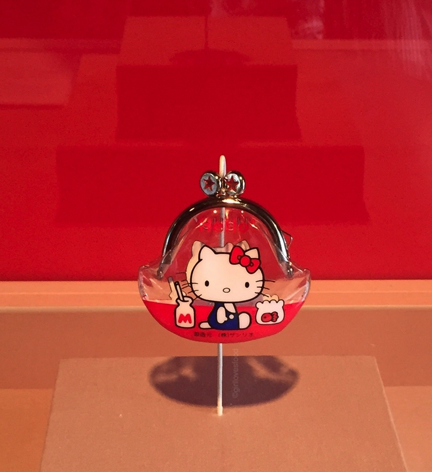 This coin purse was actually the first ever Hello Kitty item that debuted back in 1975 and sold for less than $1 at the time!