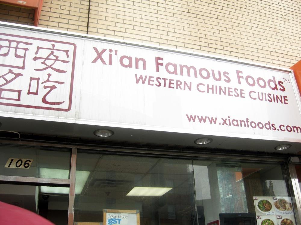 xi'an famous foods chinese food, duck ban mi new york, roasted duck new york china town, duck buns new york