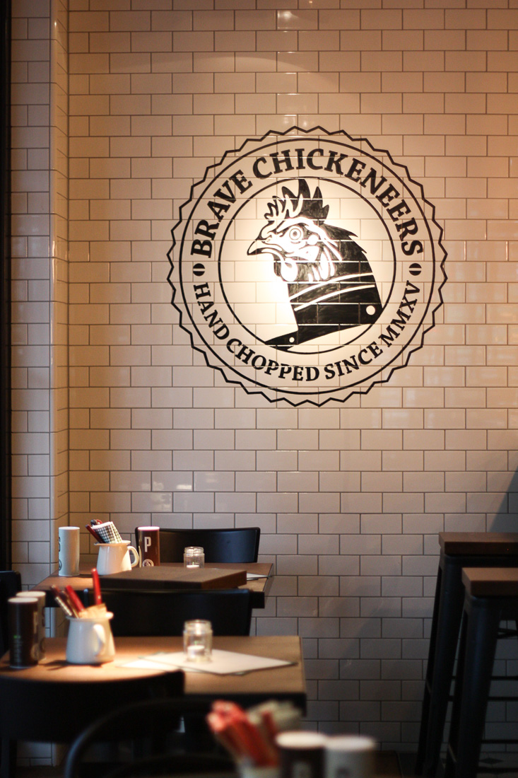 SoHo Chicken, Restaurant in Eppendorf. ©Anissa Brinkhoff, SUSIES LOCAL FOOD