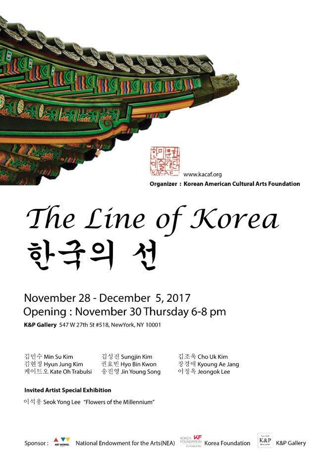 2017 The Line of Korea-Cover.jpg