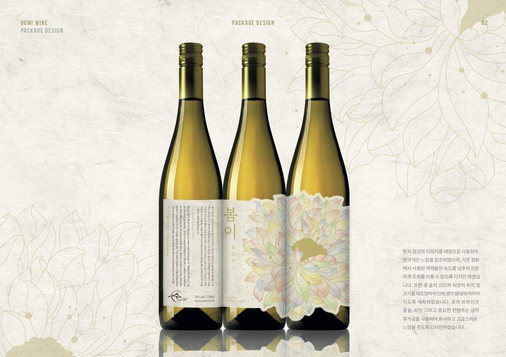 Bomi Label - draft 1.jpg