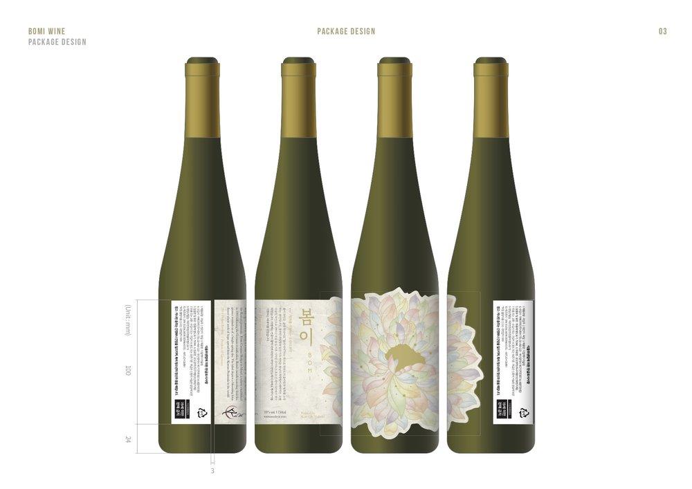 Bomi Label - draft2.jpg