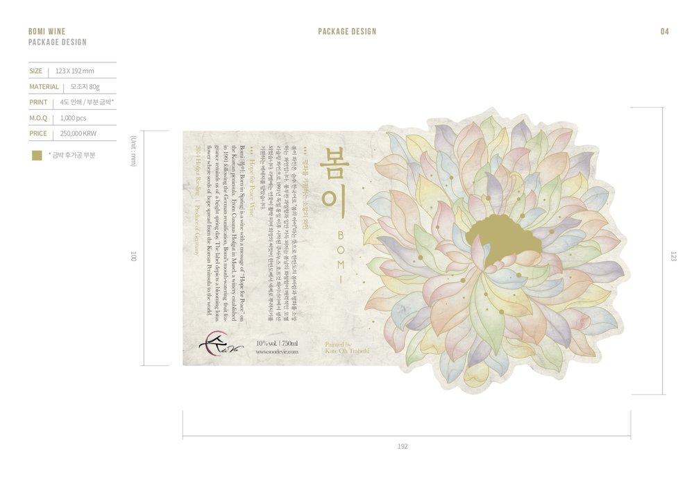 Bomi Label - draft3.jpg