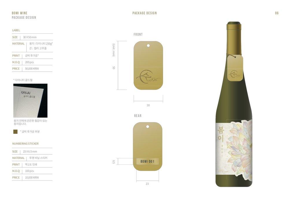 Bomi Label - draft5.jpg