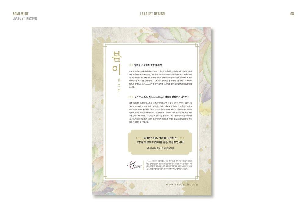 Bomi Label - draft7.jpg