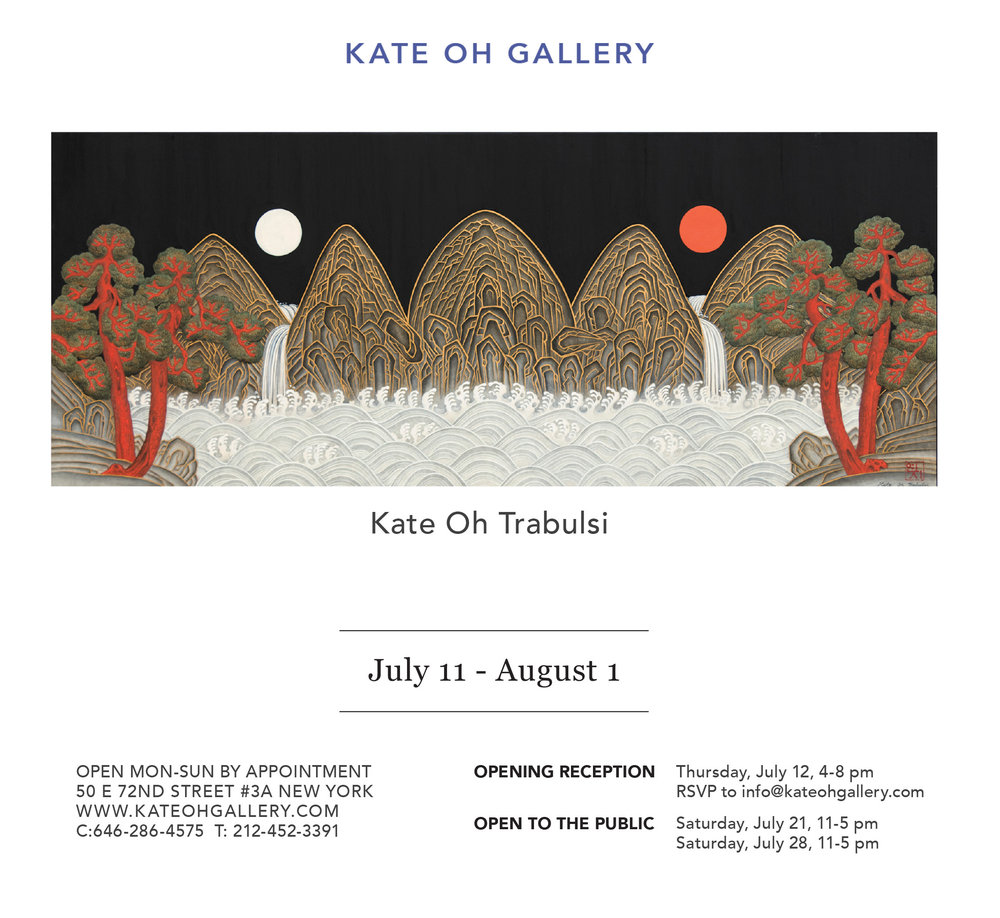 July Show Poster-kate.jpg