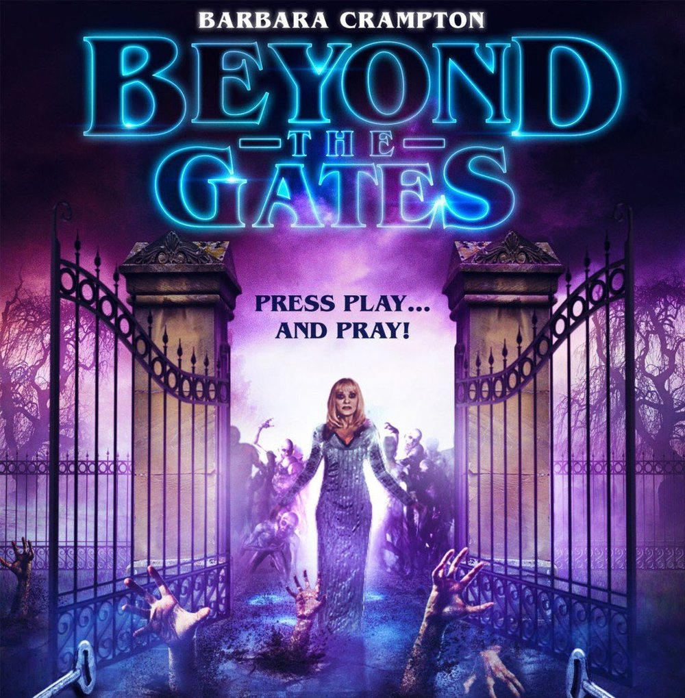 beyond the gates uk.jpg