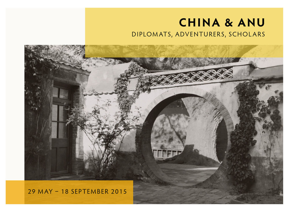 Postcard for  China & ANU — Diplomats, Adventurers, Scholar s, 2015