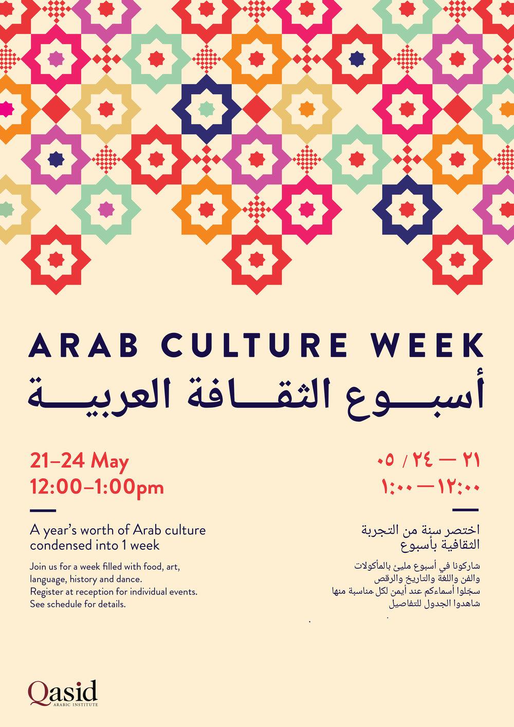 Poster-ArabCultureWeek.jpg