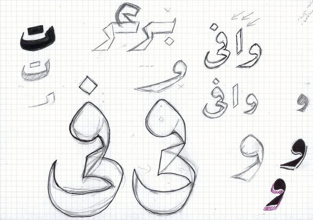 Huda_Sketches02.jpg