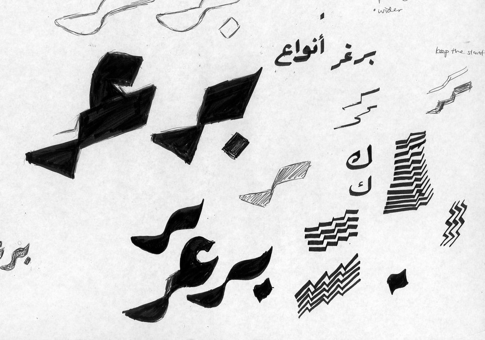 Huda_Sketches03.jpg
