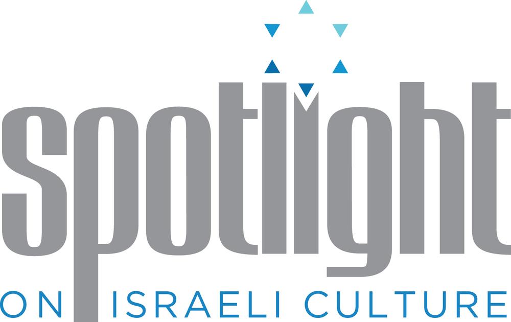 spotlightonisraeliculture