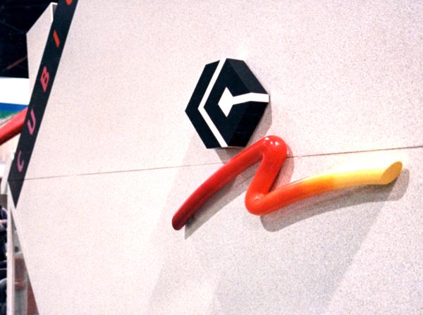 CubeSwash-web.jpg