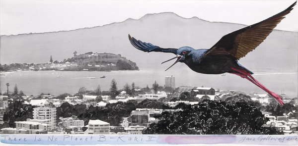There is No Planet B Kaki Rangitoto Framed $525 Unframed $359 Framed size 830mm w x 480mm h