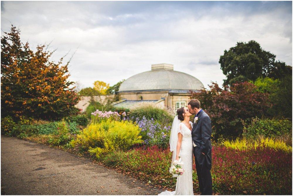 Botanical Gardens Wedding Sheffield_0059.jpg