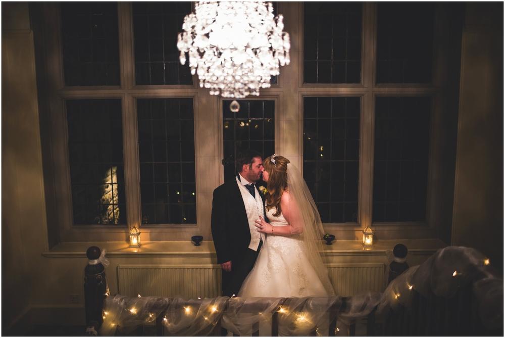 Whirlowbrook Wedding Sheffield_0134.jpg