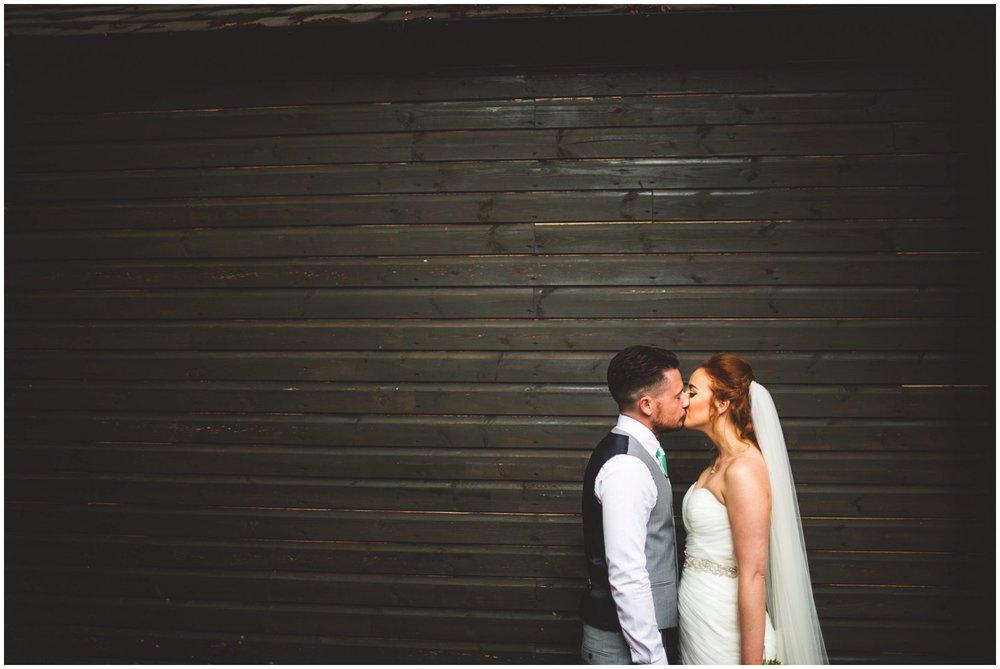 Whitley Hall Sheffield Wedding_0108.jpg