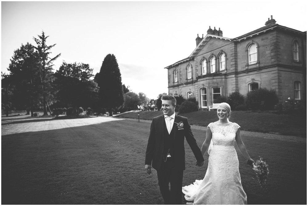 Hackness Grange Hotel Wedding Scarborough_0126.jpg