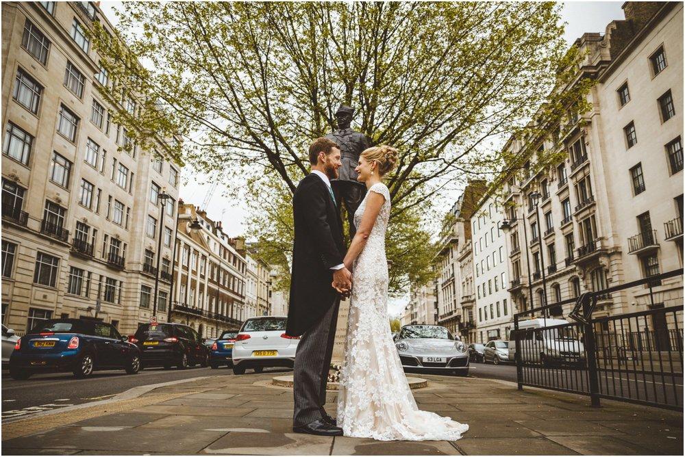 royal-institute-british-architects-london-wedding_0108.jpg