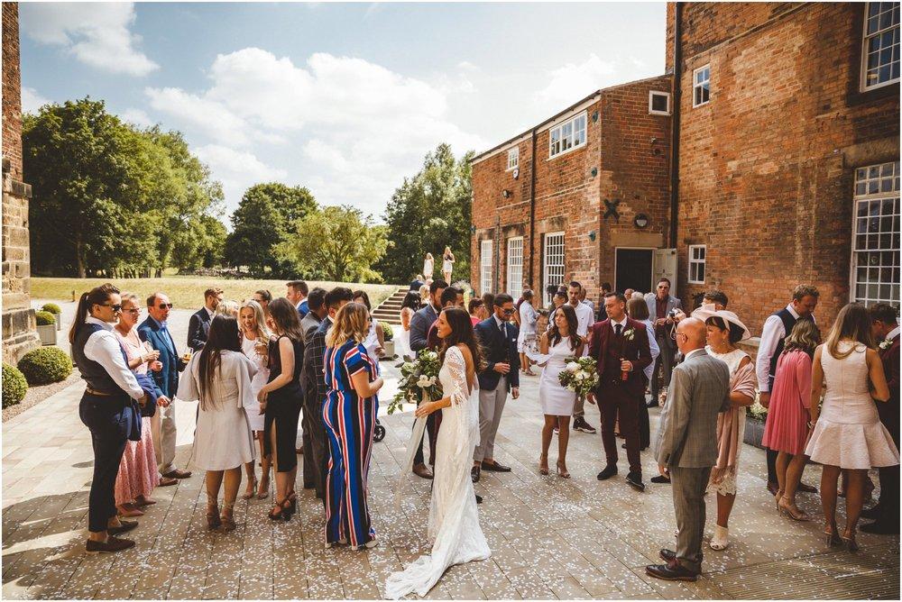 cool-wedding-venues_0116.jpg