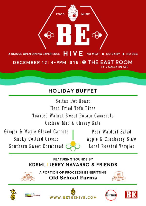 12.12.16-Holiday-buffet.jpg