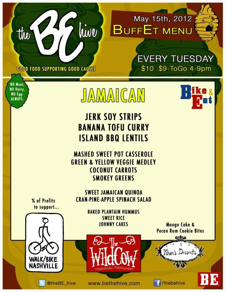 5-15 jamaican walk bike.jpg