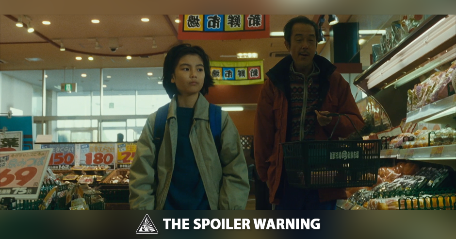 shoplifters-banner.png