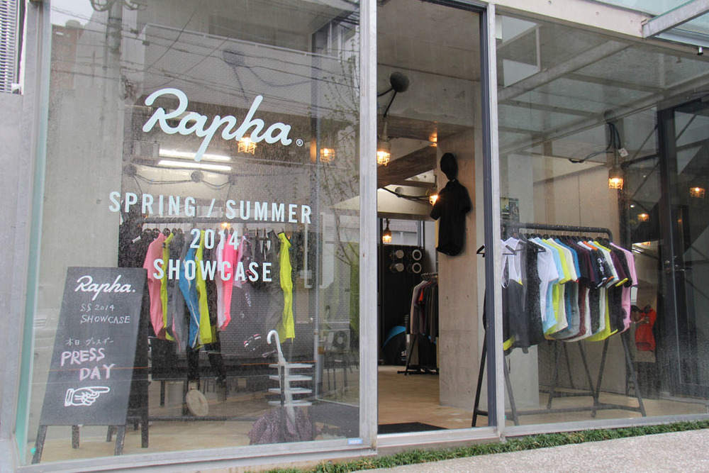 rapha_exhibition_1.jpg