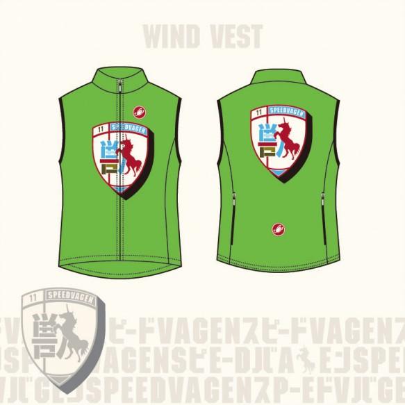 SVkit_retailartwork.vestF-1-583x583.jpg