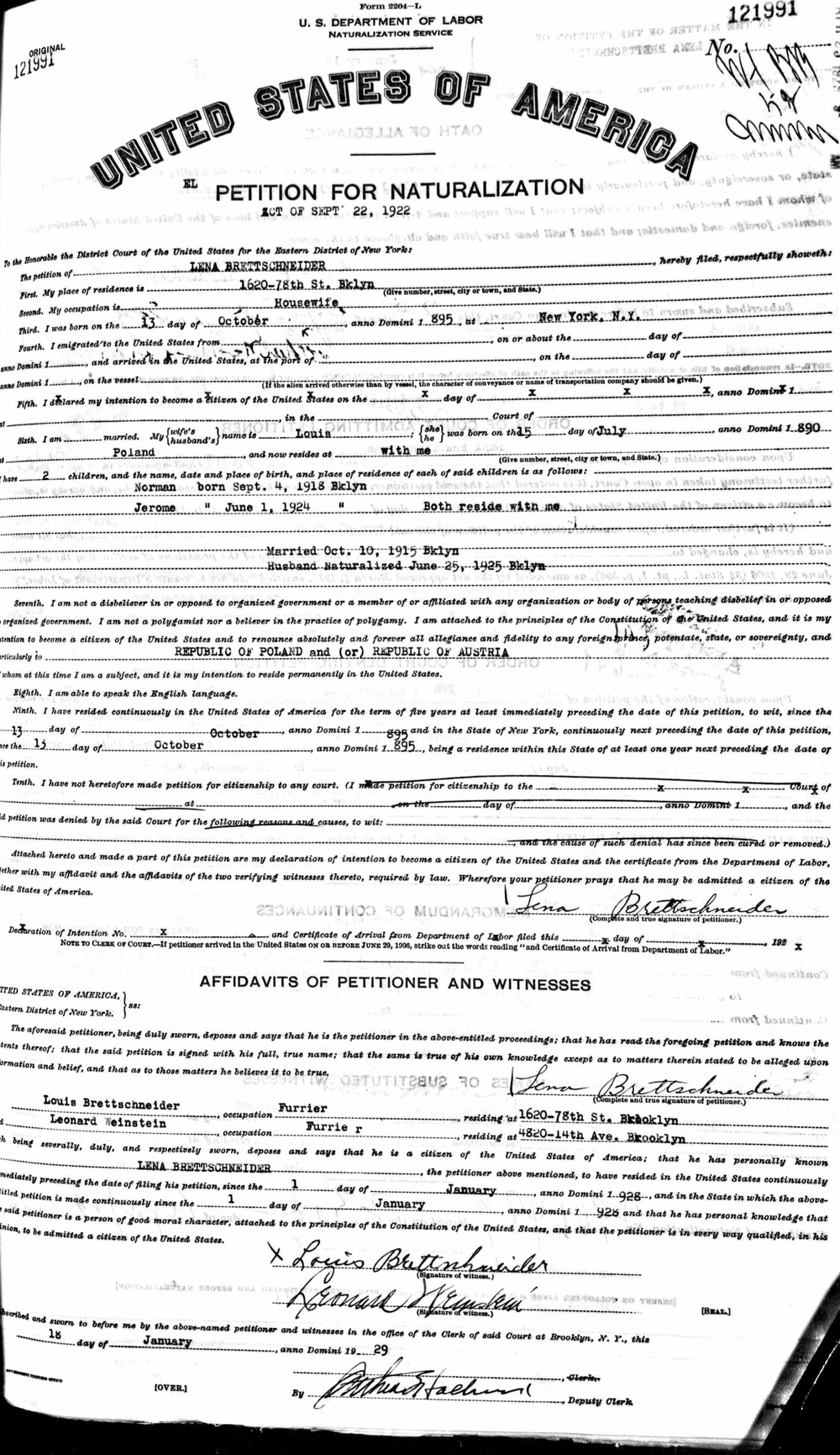 My great-grandmother's naturalization certificate.